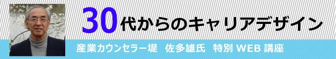tsutsumikanban
