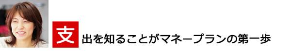 4thfukidashi