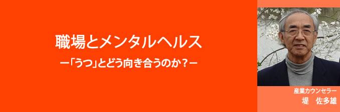 tsutsumi_kanban