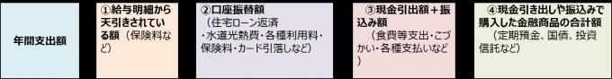 yamada021702